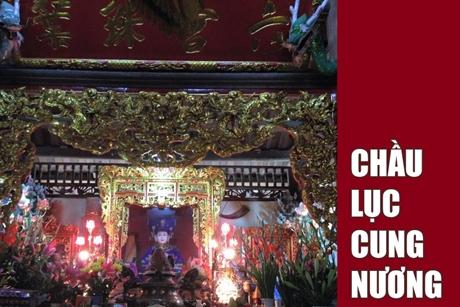 Chầu Lục cung nương: Đền thờ, văn khấn, thần tích?