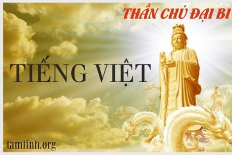 Chú Đại Bi tiếng Việt bản chuẩn, dễ nhớ