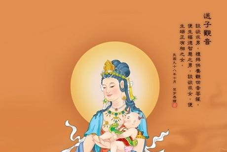 Niệm Phật độ lòng dâm